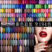 【A01~G20】フェアリーネイル カラージェル 3g ジェルネイル キレイな発色のカラージェル ソークオフジェル
