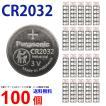 ゆうパケット送料無料 Panasonic CR2032 100個 パナソニックCR2032 パナソニック CR2032