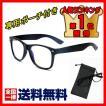 送料無料 ブルーライトカット メガネ 眼鏡 PCメガネ パソコン 度なし 伊達眼鏡 伊達メガネ メンズ レディース
