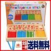 知育玩具 子供 算数 数字 教育 勉強 パズル 積み木 おもちゃ 1歳 2歳 3歳 キッズ 送料無料
