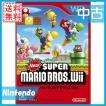 New スーパーマリオブラザーズ Wii 中古 外箱、説明書付き