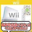 Wii 本体 箱あり完品 ニンテンドー 任天堂 Nintendo ...