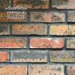 レンガ  壁用 アンティークレンガでDIY ヴィンテージ ブリック 【アンテウォール M1703 バラ販売】