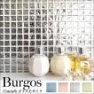 ガラスモザイク ブルゴス ユニット販売  キッチンタイル モザイクタイルでDIY タイル 浴室タイルオシャレに飾ろう