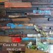 ヴィンテージ ウッド  古木の壁材でオシャレにDIY タイル レンガ【セラオールドトゥリー KB630R-CLHE シート販売】