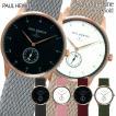 ポールヒューイット PAUL HEWITT 腕時計 シグネチャーライン Signature Line ナイロン ベルト 38mm ローズゴールド レディース メンズ ユニセックス