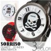 メンズウォッチ 3D ビッグフェイス&ラバーベルト腕時計  カジュアル スカル/黒/赤/白