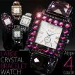 バツグンの輝き!ラージクリスタル ブレスレット腕時計・Aタイプ レディース