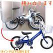 自転車と同時購入専用■組立オプション■1台分