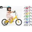 幼児用自転車 補助輪 自転車 14インチ 16インチ 18イ...