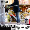 自転車 26インチ クロスバイク RAYSUSレイサス RY-266CN-H