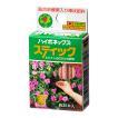 ハイポネックス スティック 30本 棒状肥料 関東当日便