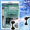 水作 水中LEDライト コンパクト M−80 水槽用照明 熱帯魚 アクアリウムライト 関東当日便