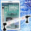 水作 水中LEDライト コンパクト M−140 水槽用照明 熱帯魚 アクアリウムライト 関東当日便