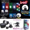 取寄せ商品 H2shOw LEDライト レッド アクアリウムライト