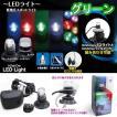 アウトレット品 H2shOw LEDライト グリーン 水槽用照明 LEDライト アクアリウムライト 訳あり 関東当日便