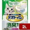 デオトイレ 消臭サンド 2L 猫砂 シリカゲル 関東当日便