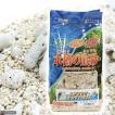 水作 水槽の底砂 サンゴ砂 2.4kg 海水魚 オカヤドカリ 関東当日便