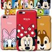 ディズニー iPhone13 iPhone12 PRO MAX mini iPhone11 XR XS MAX X iPhone8 iPhone7 PLUS SE SE2 第2世代 ダブル バンパー ケース スマホケース