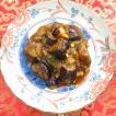 麻婆ナス(200g) まーぼなす マーボナス 茄子 冷凍真空パック 調理は湯煎で10分