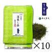 業務用 10袋セット 深蒸し茶 茶葉500g(計5kg) / お徳用