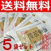 琉球酒豪伝説5袋(30包) 激安(代引き発送可)