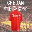 CHEDAN チェダン ソングリーディング ポロシャツ レッド×ホワイト 半袖 ドライ生地 Songleading