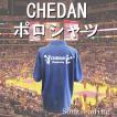 CHEDAN チェダン ソングリーディング ポロシャツ ネイビー×ホワイト 半袖 ドライ生地 Songleading