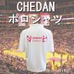 CHEDAN チェダン ソングリーディング ポロシャツ ホワイト×ピンク 半袖 ドライ生地 Songleading