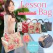 【送料無料】花柄でバッグとおそろい♪チェルシーオリジナル  レッスン バッグ 手作り 日本製