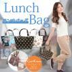 【メール便送料無料】花柄でバッグとおそろい♪チェルシーオリジナル  ランチ バッグ 手作り 日本製