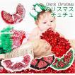 ベビー用サテンふりふりチュチュスカート クリスマスカラー 赤 緑 白 パーティー ドレス スカート(NB 3M 6M 12M 新生児 3ヶ月 6ヶ月 12ヶ月 1歳 1才 2歳 2才 2T