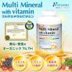 マルチミネラルビタミン ニューサイエンス 180粒 マルチビタミン ミネラル マルチミネラル サプリメント マルチミネラルビタミン 天然 オーガニック