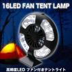 """ランタン ランタン/LED """"ランタン"""" led (アウトドア キャンプ BBQ) -手動 -懐中 -ネック"""