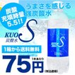 強炭酸水 クオス 500ml×24本 大分県日田産  炭酸水 GV5.3