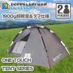 テント テント/ワンタッチ クイックキャンプ ワンタッチテント アウトドア用 人気 防水 (ツーリング バイク)