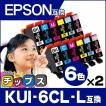 KUI-6CL-L エプソン プリンターインク クマノミ インク 6色セット×2 (KUI-BK-L KUI-C-L KUI-M-L KUI-Y-L KUI-LC-L)KUI-6CL  互換インク EP-880 EP-879