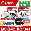 BC-340XL BC-341XL BC340 BC341 キャノン プリンター...