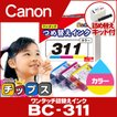 BC-311 BC311 キャノン プリンターインク カラー 単品 ワンタッチ詰め替えインク bc311 iP2700 MP490 MP493 MP480 MP280  (あすつく)