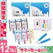 BC-340XL BC-341XL BC-345XL BC-346XL BC-310 BC-311 対応 キャノン プリンターインク ブラック+カラー ワンタッチ詰め替えインク (あすつく)
