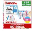 BC-341XL BC-346XL BC-311 対応 キャノン プリンターインク カラー 単品 ワンタッチ詰め替えインク bc346 bc341 bc311(あすつく)