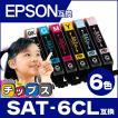 SAT-6CL 互換(サツマイモ) 6色セット エプソンインクカートリッジ互換 EP-712A EP-812A プリンターインク