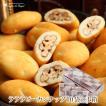 父の日ギフト 父の日 プレゼント 食べ物 洋菓子 チョコレート ギフト ナッツチョコレート ピーカンナッツ/ラララ ピーカン18g×10袋 サロンドロワイヤル