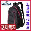 スポルディング/SPALDING キャンパー(ピンク/40-002)camper/バックパック/リュックサック/バスケットリュック/合宿用バック/バスケットボール