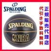 アンダーグラス(ブラック)74-486Z スポルディング/SPALDING 7号フリースタイルバスケットボール/エナメルボール/UNDERGLASS/バスケットボール/74486Z