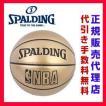 アンダーグラス(ゴールド)74-487Z スポルディング/SPALDING 7号フリースタイルバスケットボール/エナメルボール/UNDERGLASS/バスケットボール/74487Z