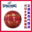 アンダーグラス(レッド)74-509Z スポルディング/SPALDING 7号フリースタイルバスケットボール/エナメルボール/UNDERGLASS/バスケットボール/74509Z