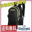 SPALDING フォスター ライムグリーン 40-006LG スポルディング/FOSTER/バスケットボールバッグ/バスケットリュック/40006LG