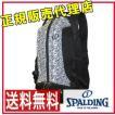 <即日出荷>スポルディング ケイジャー クレイジーロゴ(40-007CL)SPALDING/CAGER/バスケットボールバッグ/バスケットリュック/40007CL