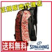 <即日出荷>スポルディング ケイジャー グラフィティ 40-007GF SPALDING CAGER バスケットボールバッグ バスケットリュック バックパック 40007GF